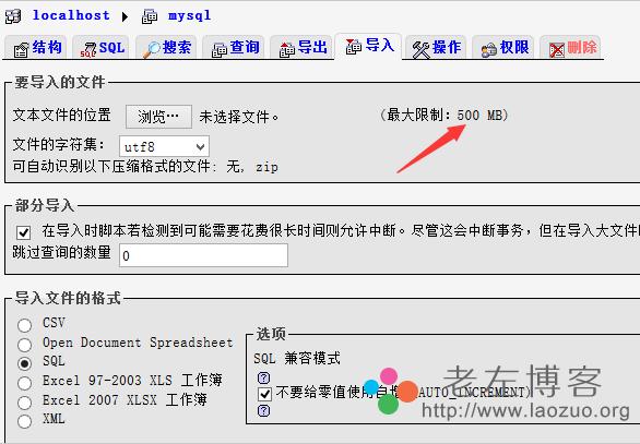 重启WEB服务器生效