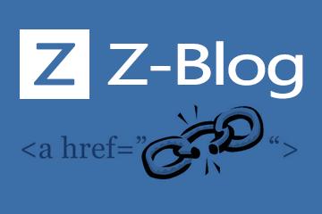 zblog.png Z-Blog给文章所有的站外a链接添加nofollow的方法 SEO资料